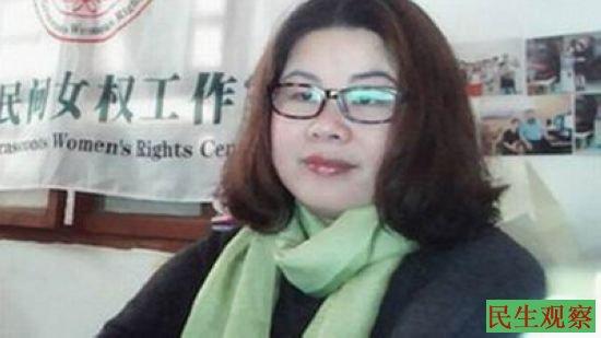 中国信仰观察员陈永忠;女权捍卫者叶海燕被北京宋庄政府下令逼迫搬迁