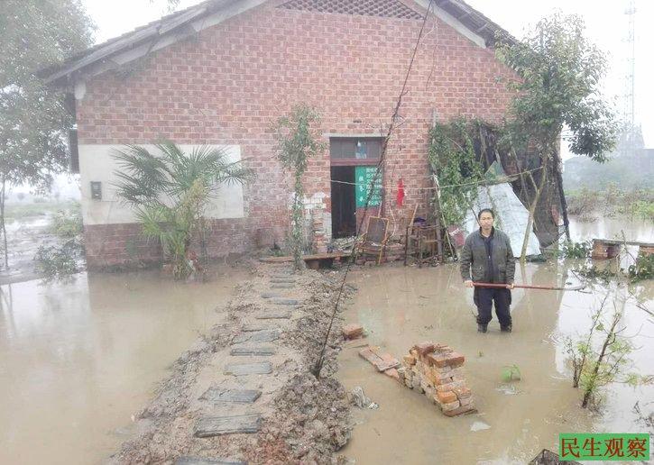 湖南益阳南洲镇拆迁 水淹尹红宇家人及住房