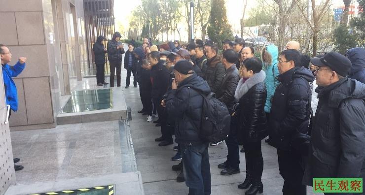 四大银行断友在北京总部门口维权抗议