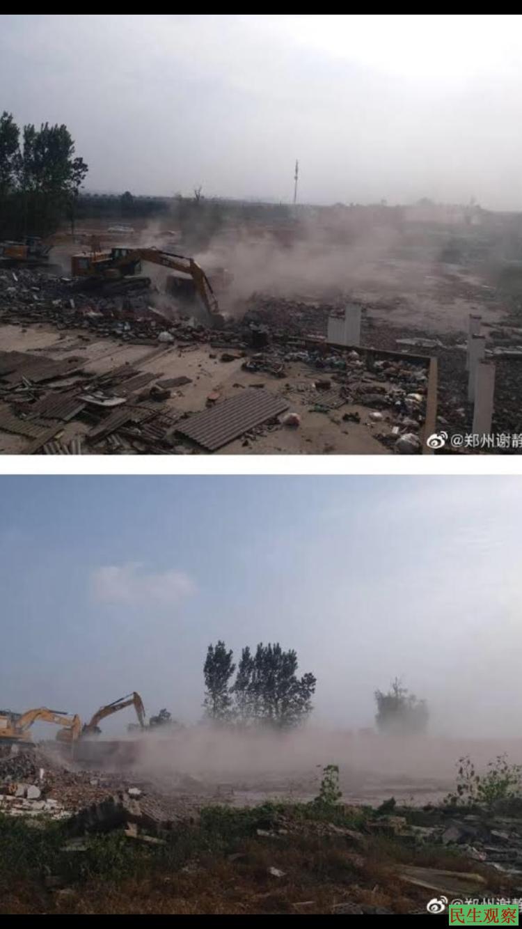 郑州一拆迁公司造成环境污染管理部门不作为