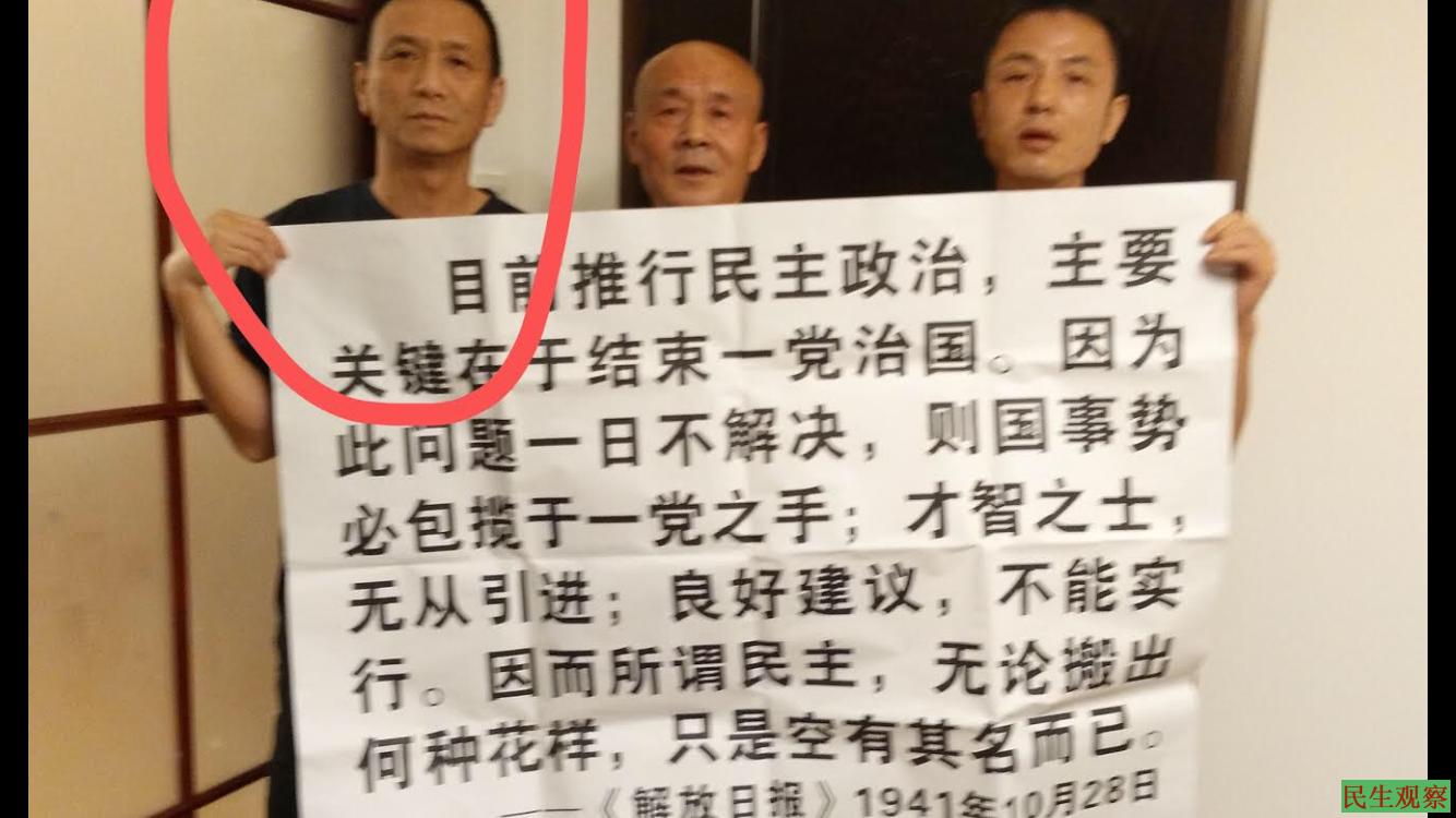 长沙樊钧益被拘留十天疑与聚餐举牌有关