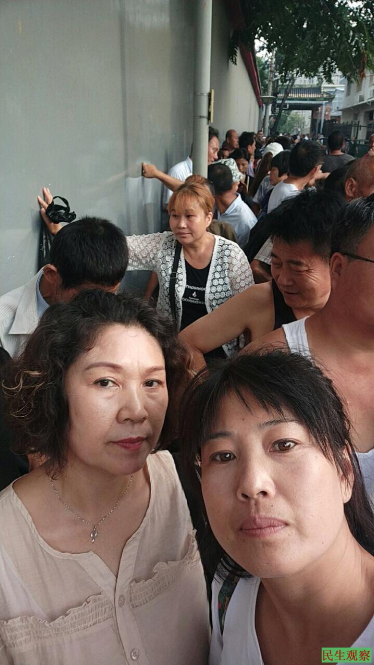 全国各地工商银行前员工到北京总部维权