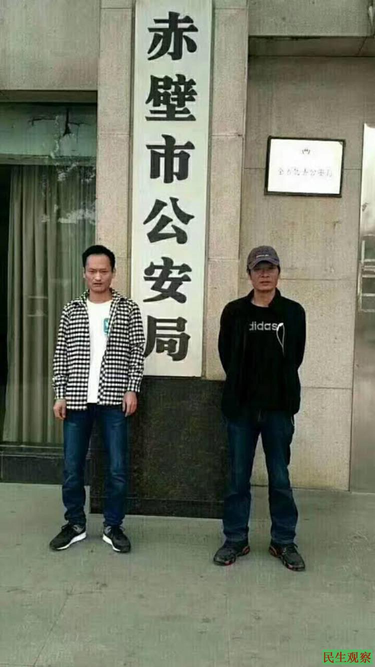 获刑三年半陈剑雄已签字准备上诉