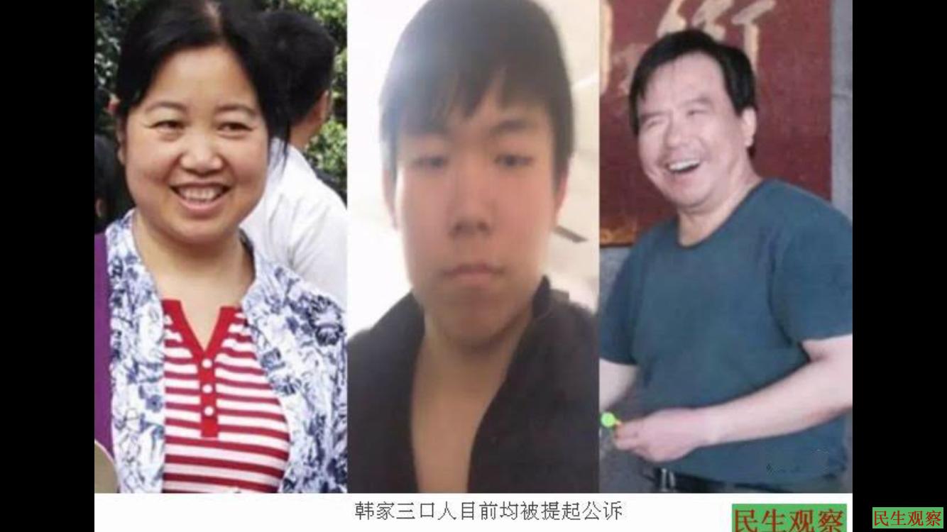 上海警察枪击拆迁户案二审维持原判