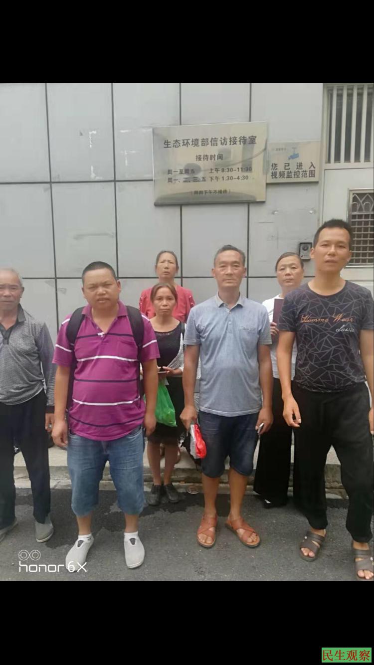 怀化托口水电站移民在北京持续集体维权