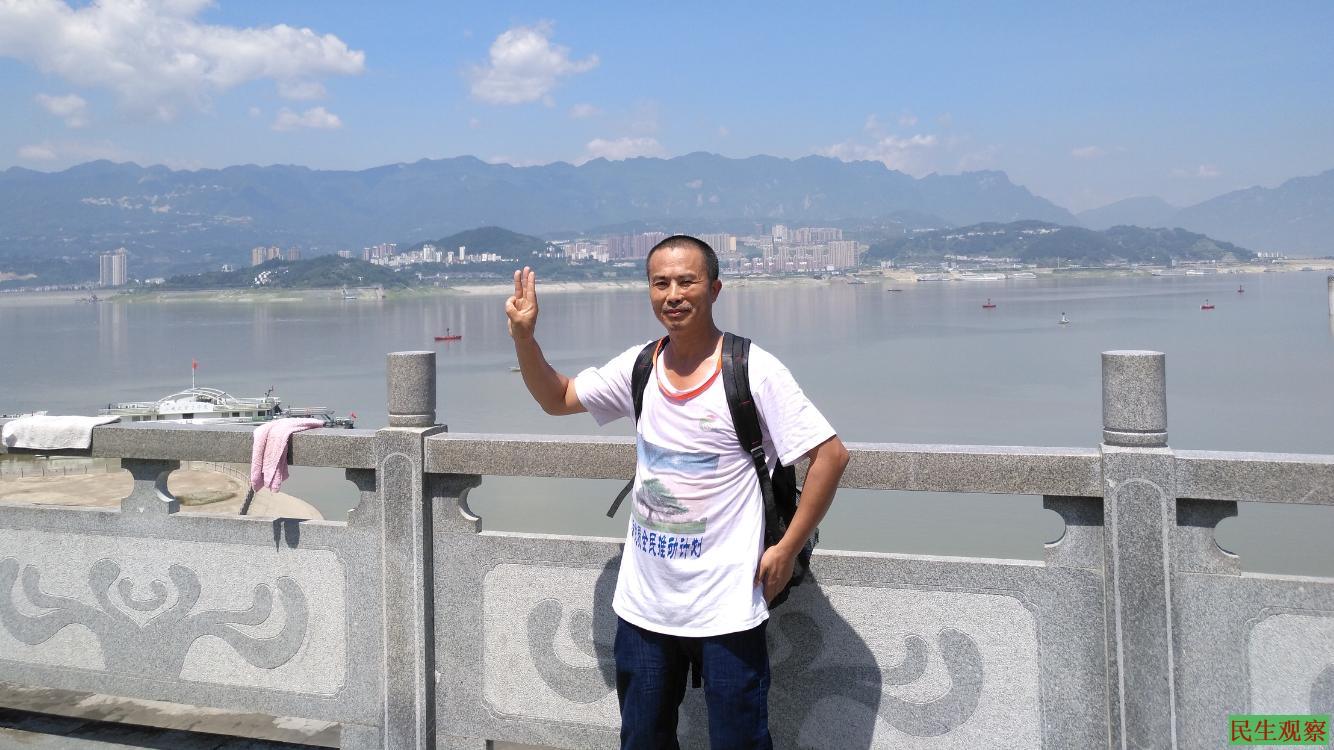 广东防范香港时代革命影响驱赶劳工维权人士陆显云