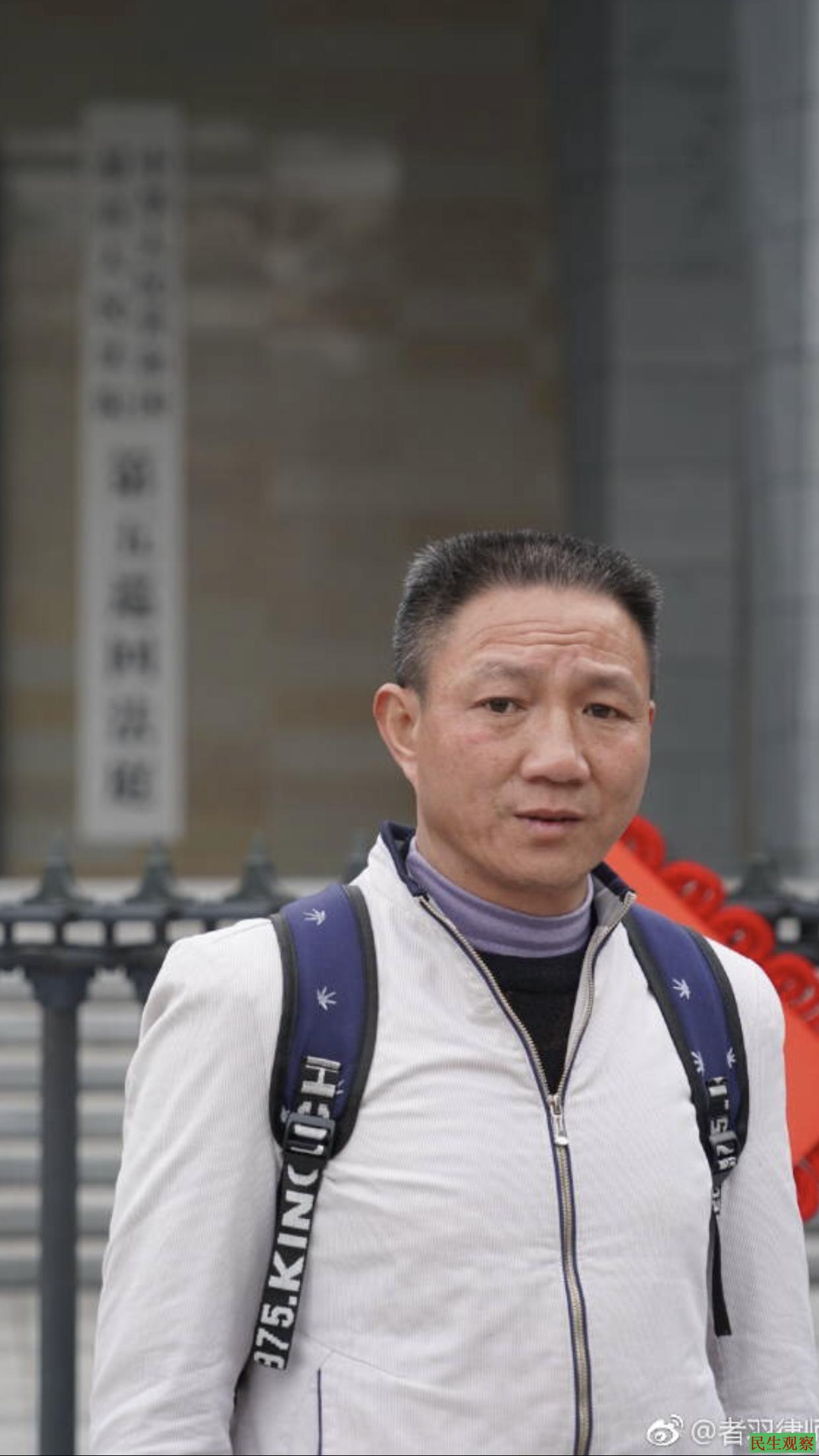 贵州何世光爆炸冤案