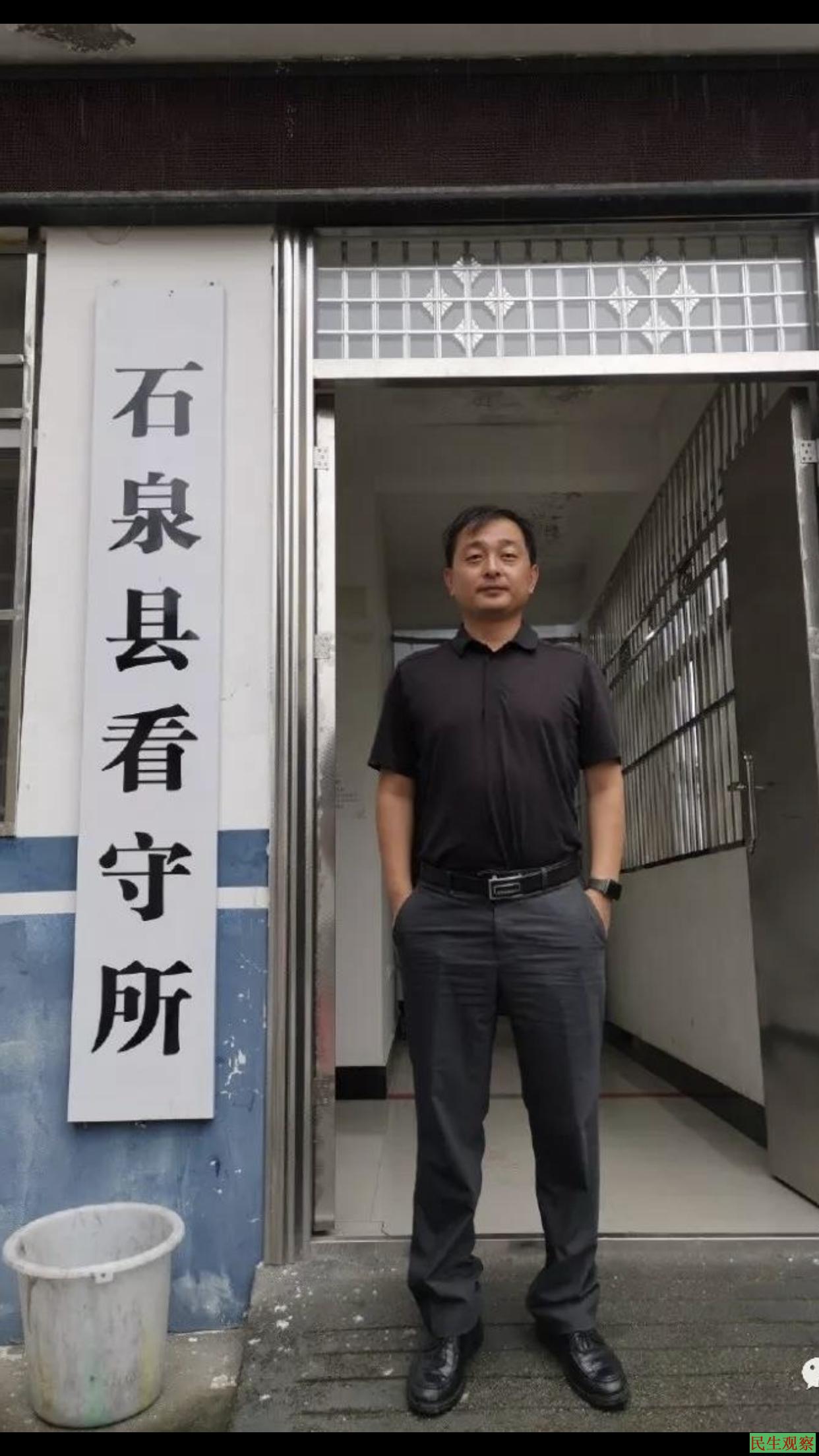 村民抵制污染遭关押 律师阅卷受阻