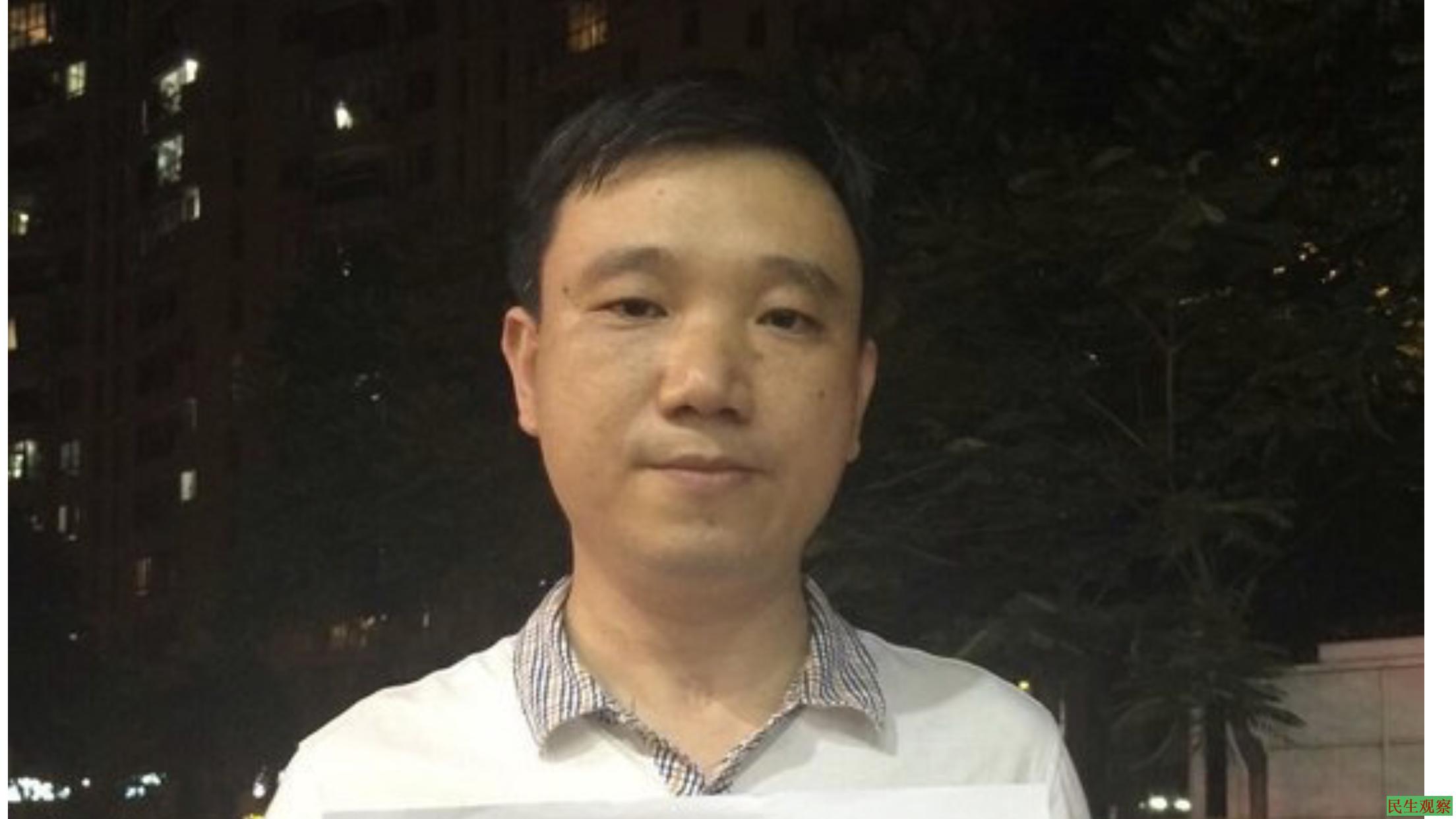 民生观察:强烈抗议中共当局疯狂滥捕维权人士