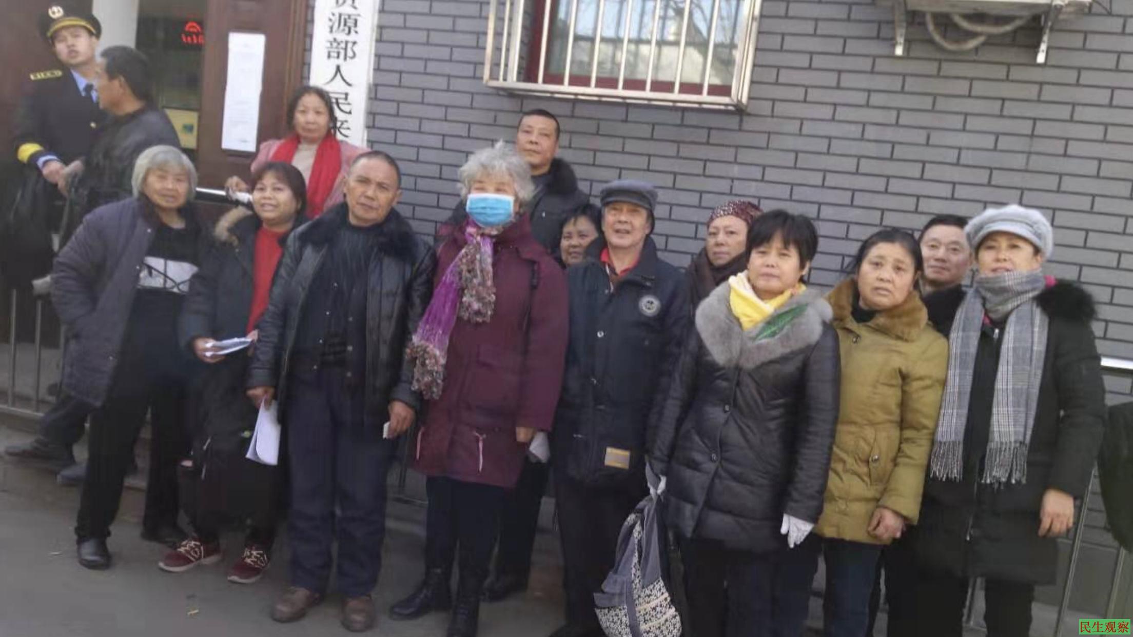 访民进京维权被拦截遣返后拘留