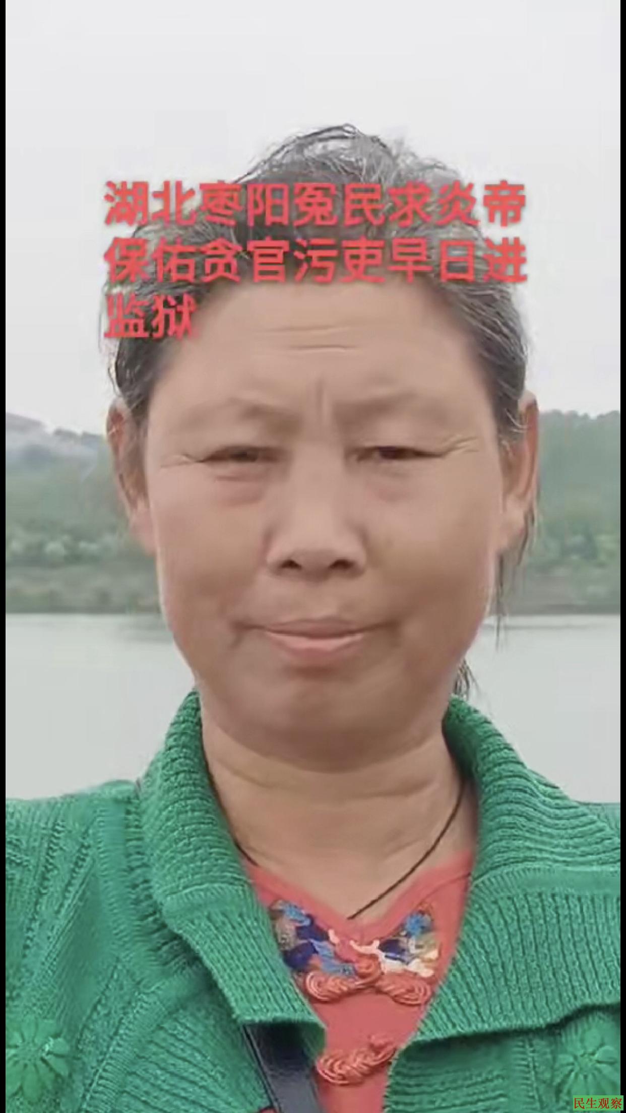 计生受害者赵德英维权三十年无果