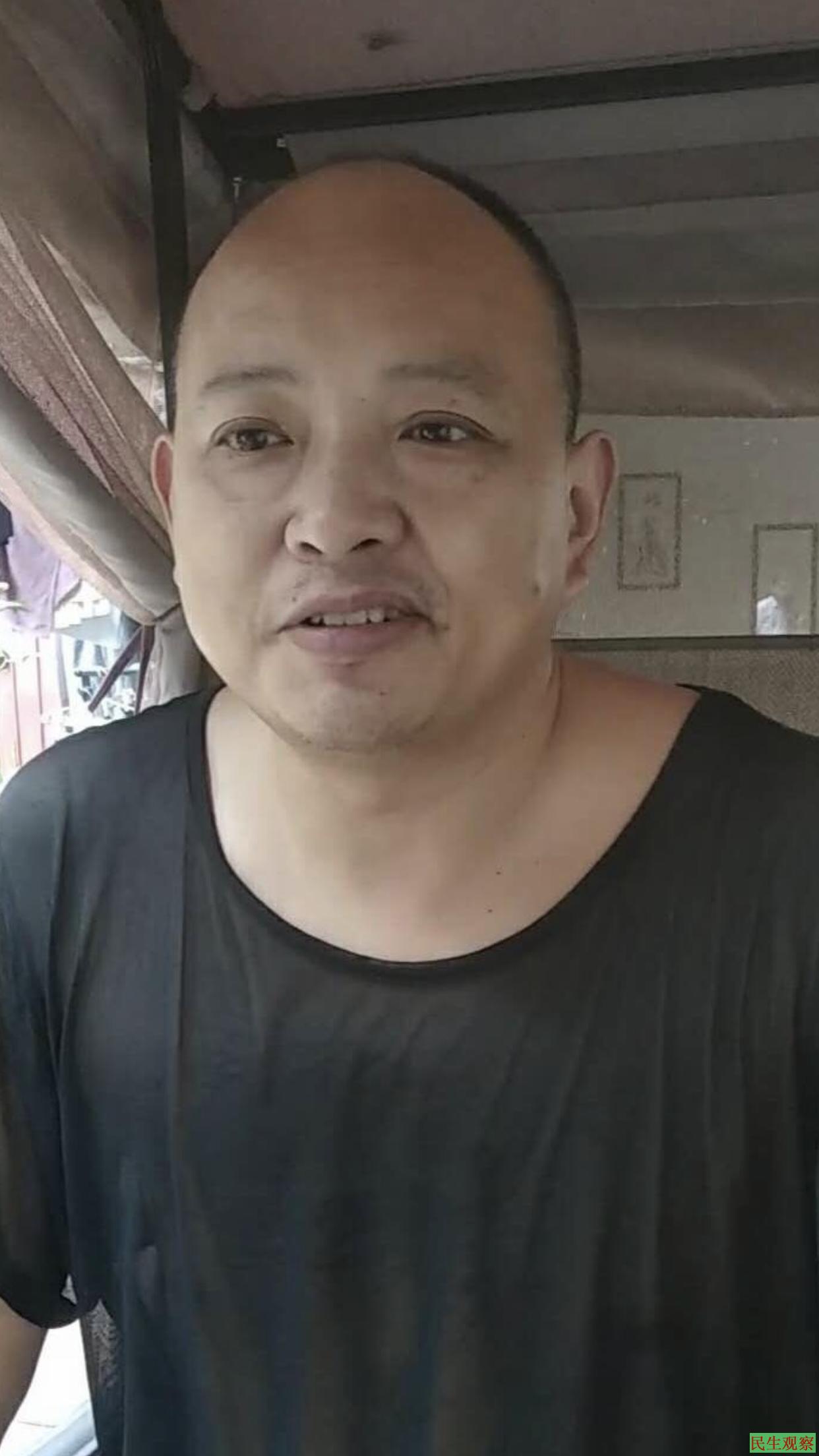 四川邓福全被精神病访谈录