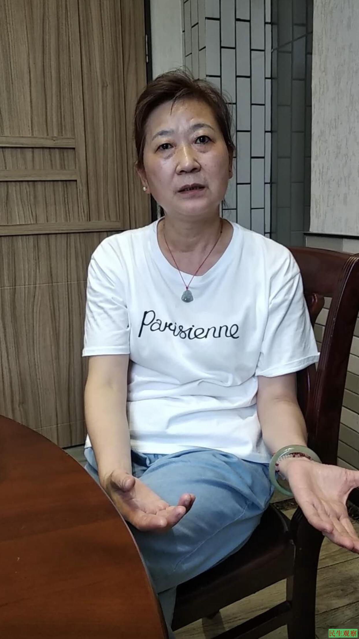 专访襄阳被精神病人袁宁