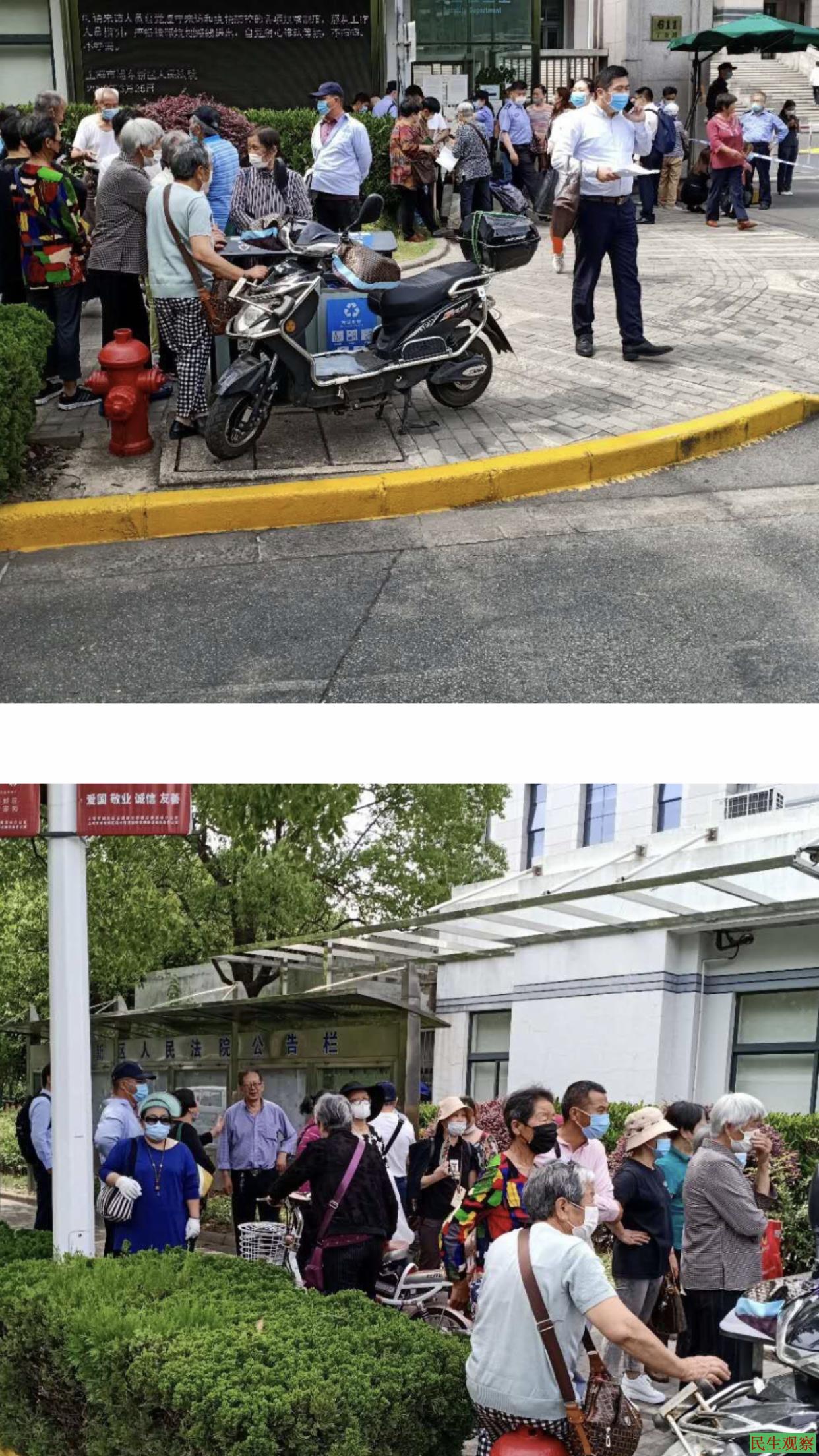 上海拆迁户丁菊英被判刑两年