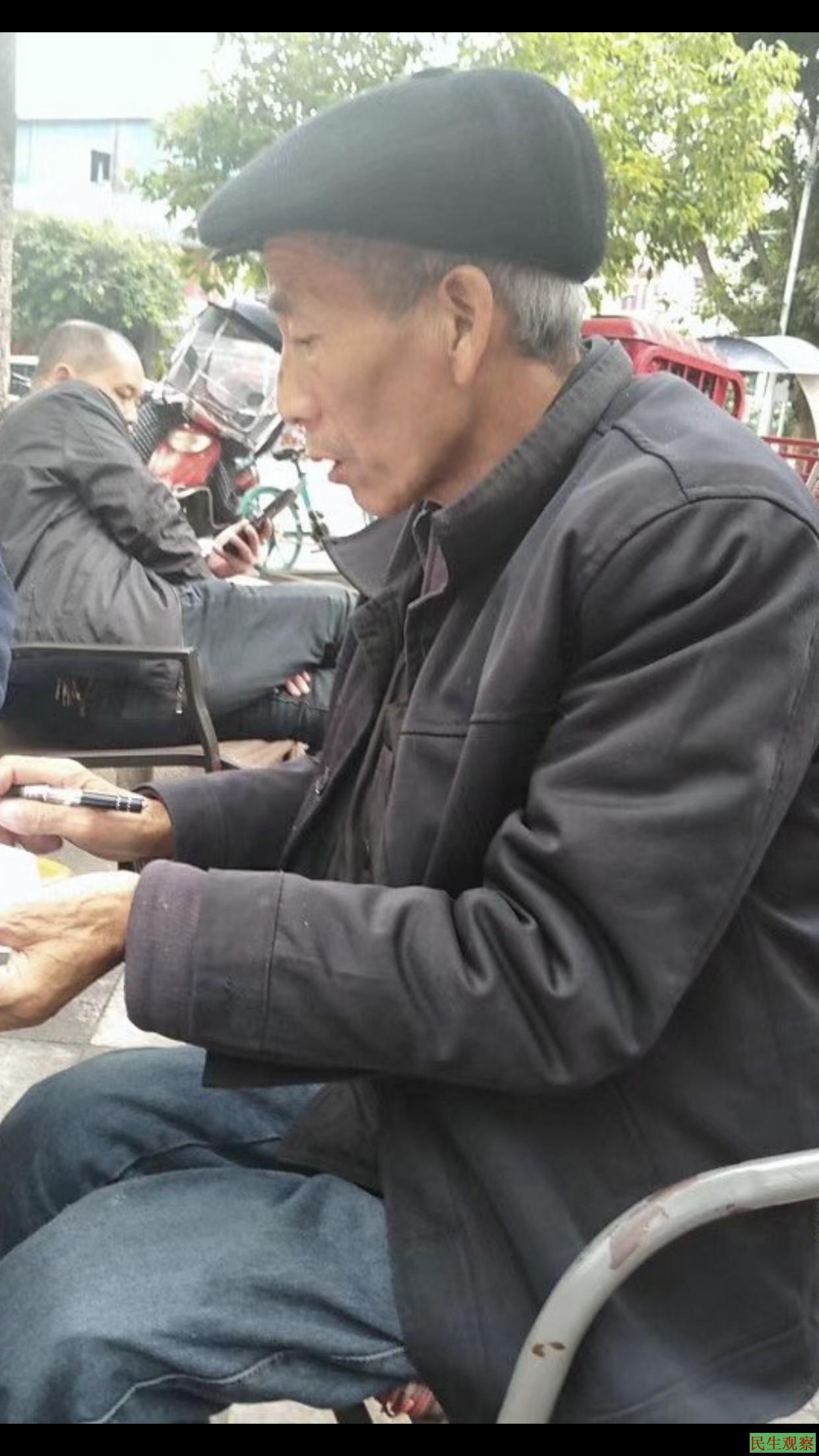 成都市彭州居民郑兴福的举报信