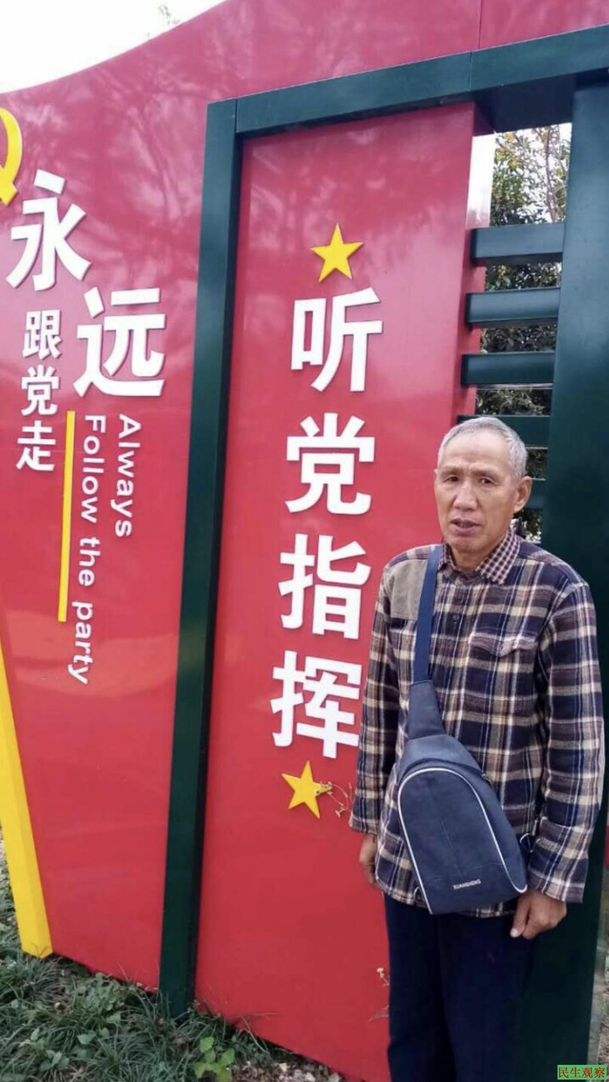 江苏徐州吴继新养老金问题仍在推拖