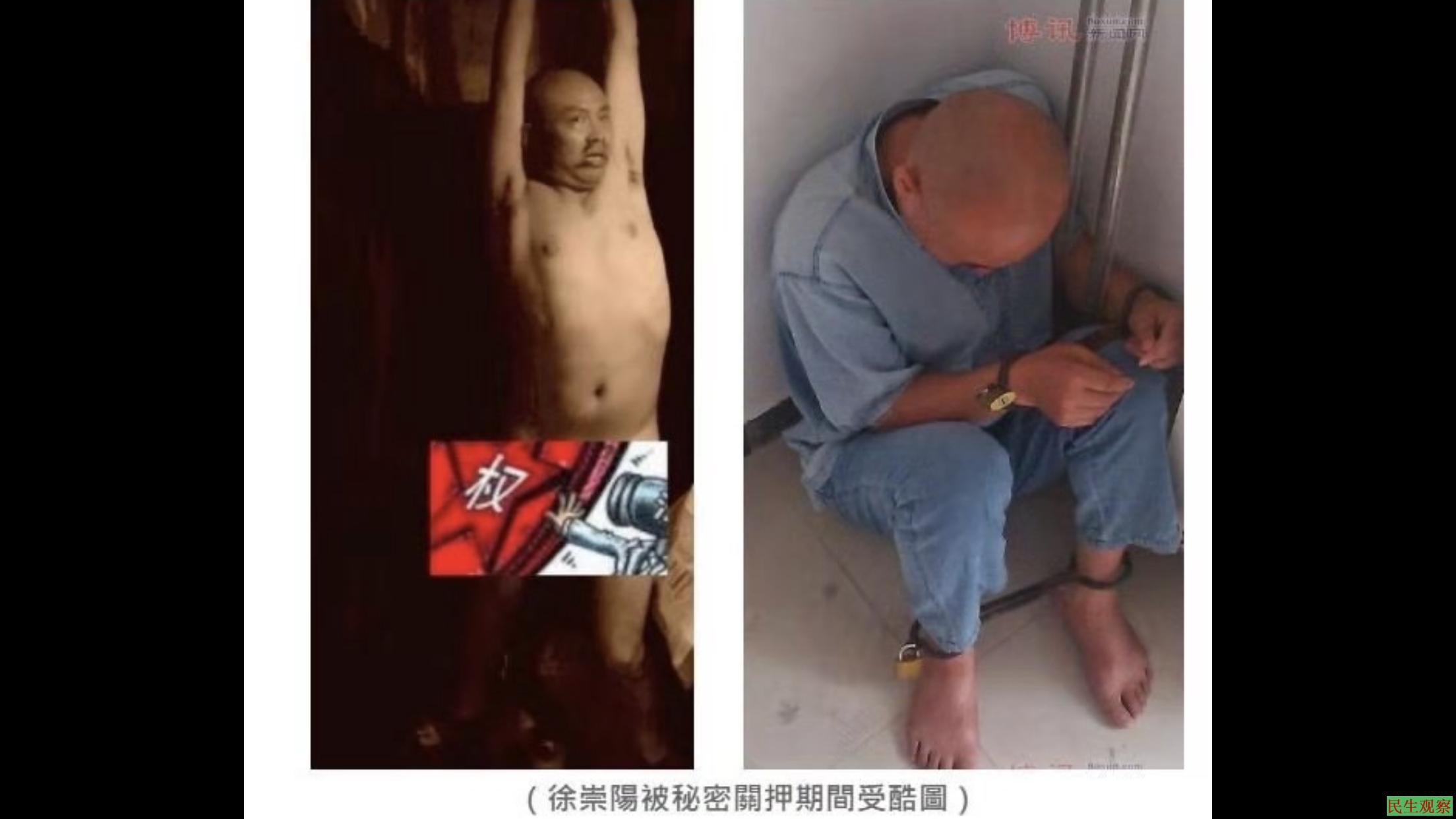 武汉徐崇阳财产被抢维权遭打压