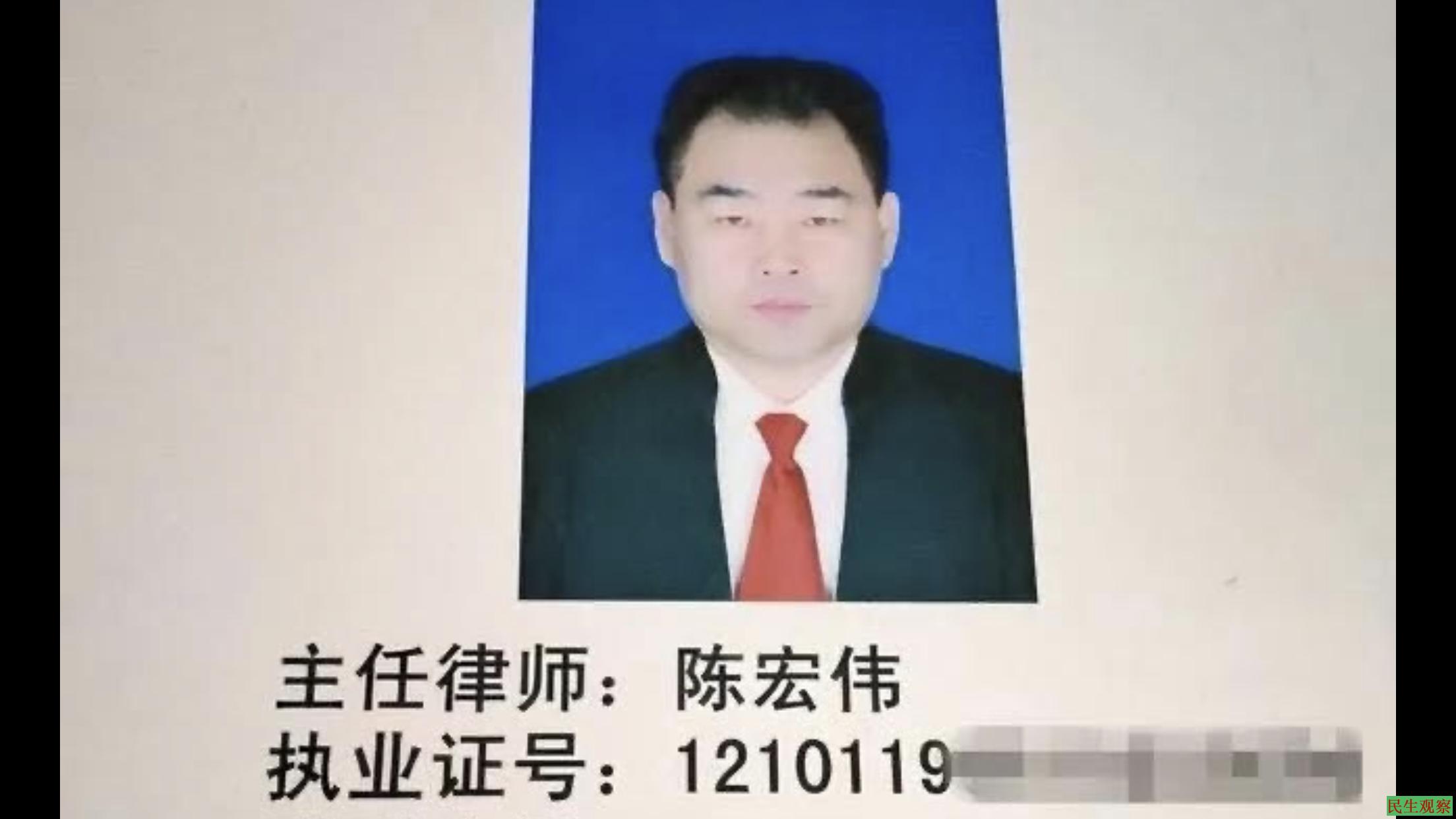 辽宁一律师被判刑15年曾举报当地官员