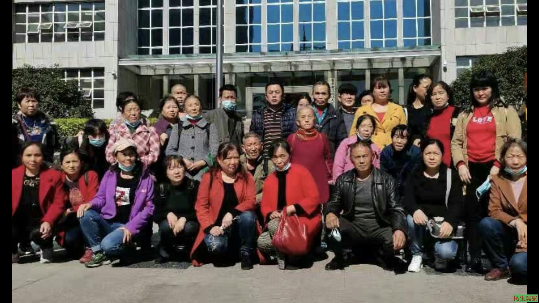 重庆公民刘富祥庭审 众多公民声援
