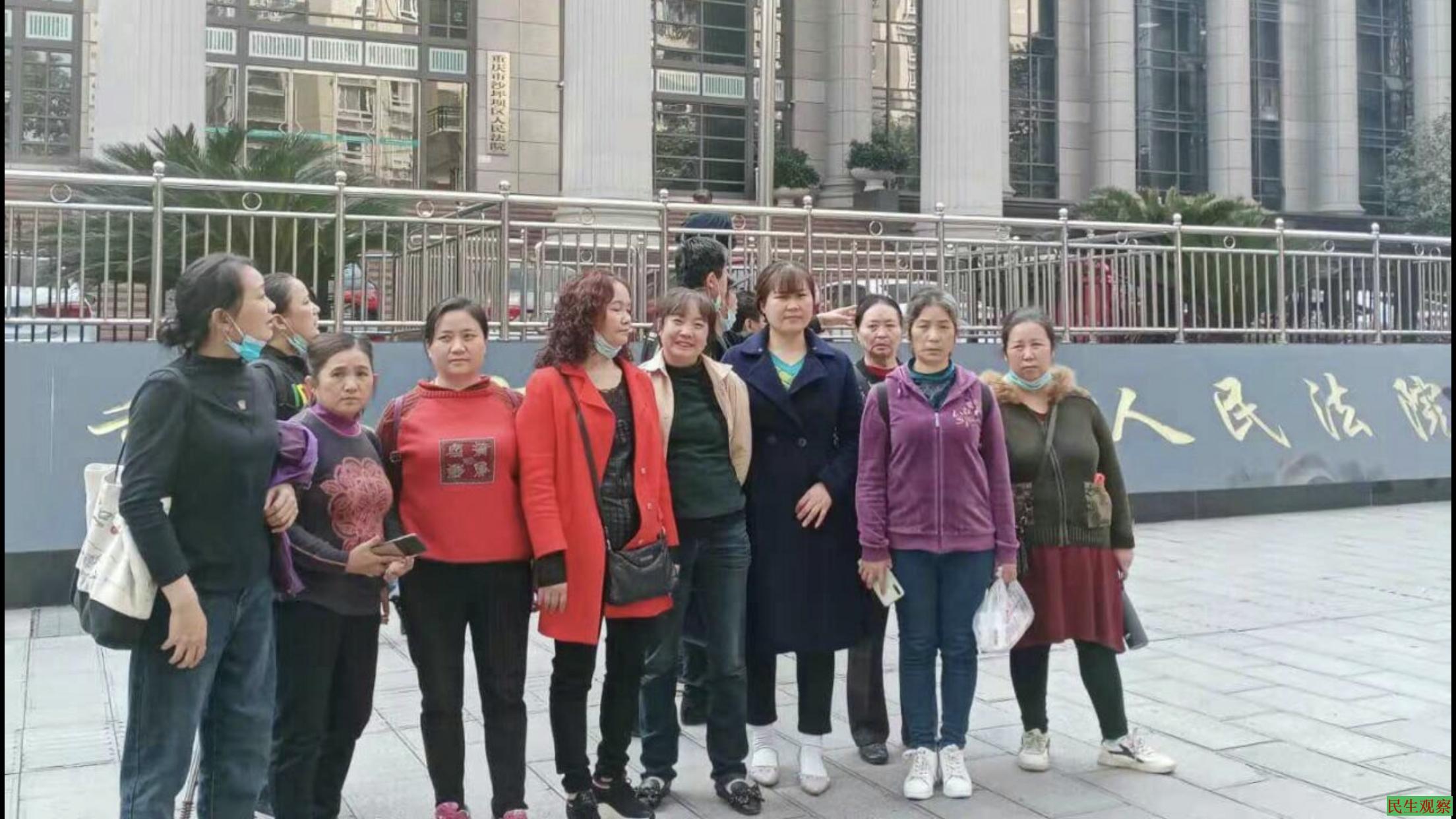 重庆唐云淑诉公安局长与市长案开庭