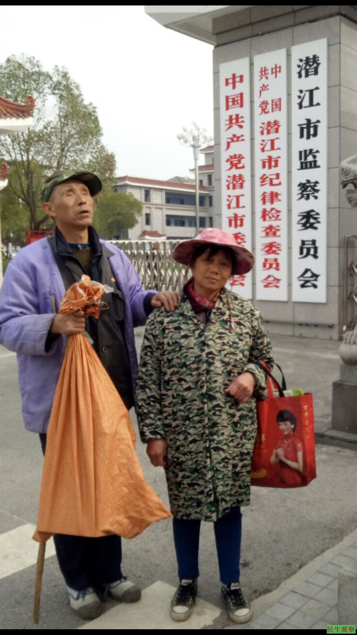 湖北潜江公民诉竹根滩派出所有案不立