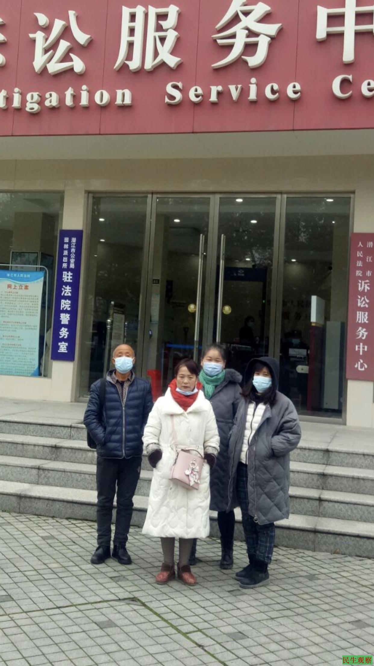 湖北潜江万祥贵涉嫌寻衅滋事罪开庭